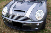 MINI Cooper S Clear Headlight Protection Kit